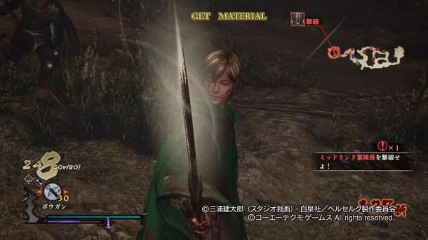 Berserk Musou | Sword