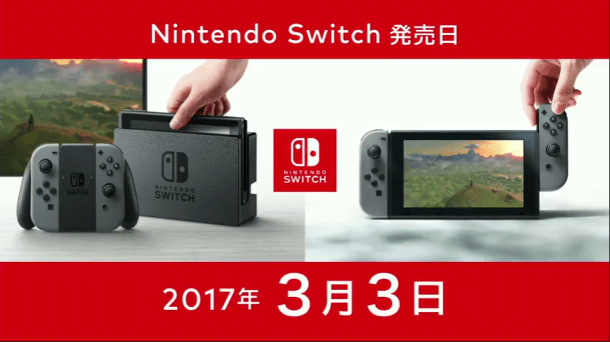 Nintendo Switch Reveal | Price and release date