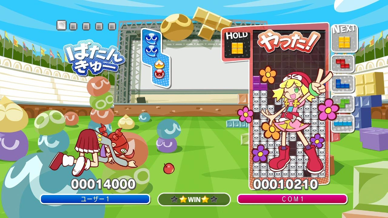 Puyo Tetris Coming Westward For Ps4 And Nintendo Switch Game