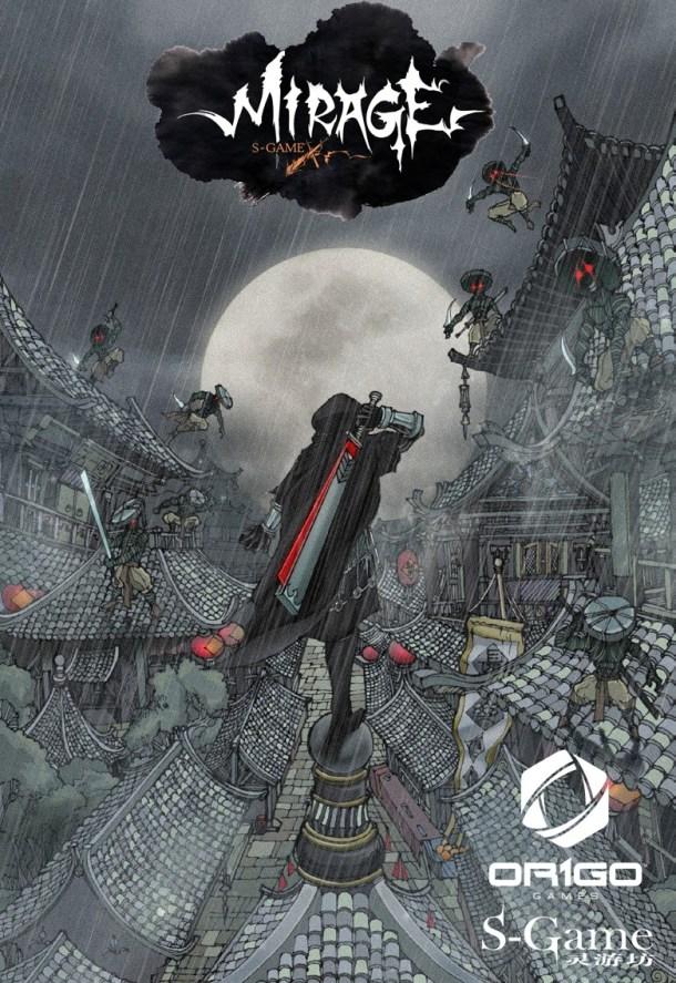 Rain Blood | Box art