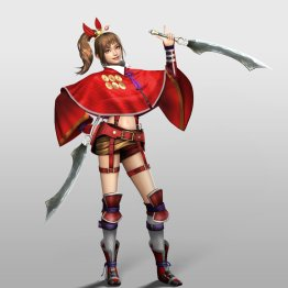Samurai Warriros DLC (5)