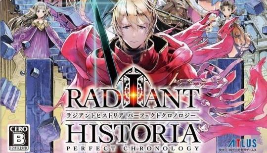 Radiant Historia Perfect Chronology | boxart