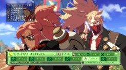 Guilty-Gear-Xrd-Rev-2_2017_03-09-17_022