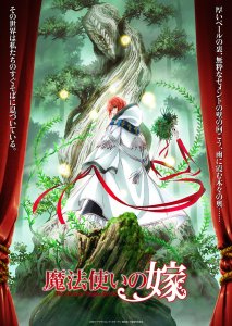 The Ancient Magus' Bride | Visual