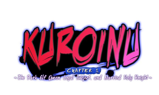 Kuroinu   Logo