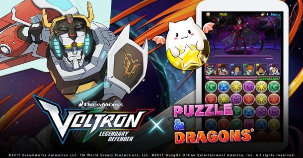 Voltron x Puzzle & Dragons