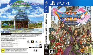 Dragon Quest XI | Box Art PS4