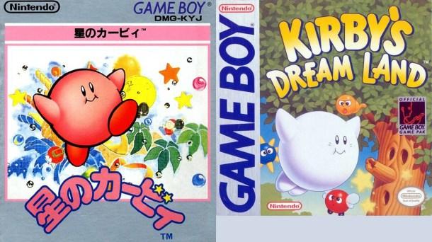 Kirby's Dream Land | Boxart