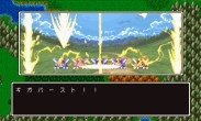 Dragon Quest XI | 2D Mode