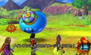 Dragon Quest XI | 3D Mode