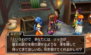Dragon Quest XI | Erinn's Inn from Dragon Quest IX