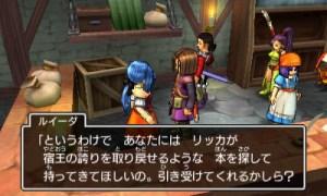 Dragon Quest XI | Erinn's Inn from Dragon Quest IX