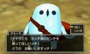 Dragon Quest XI | Yocchi