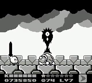 Kirby's Dream Land 2 | Dark Matter