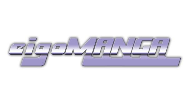 eigoMANGA logo