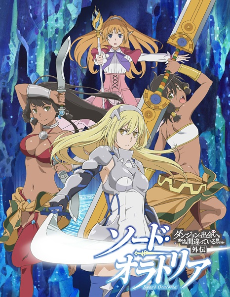 HIDIVE Acquisition | DanMachi: Sword Oratoria