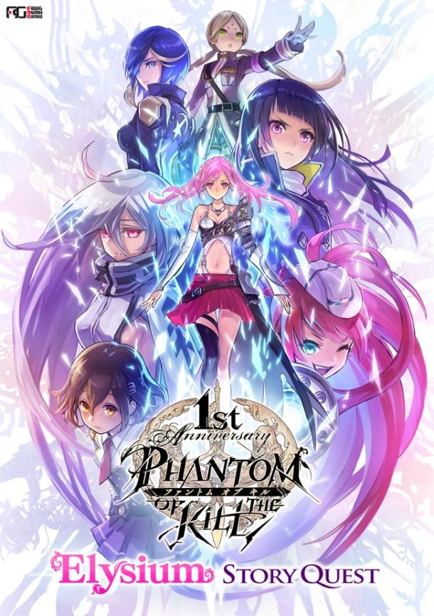 Phantom of the Kill - Elysium