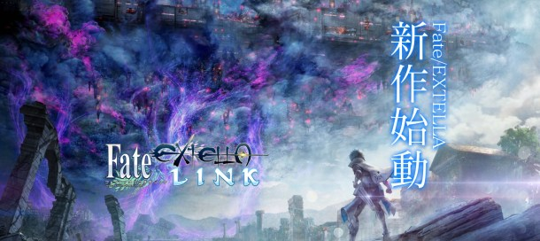 Fate/Extella Link | Banner