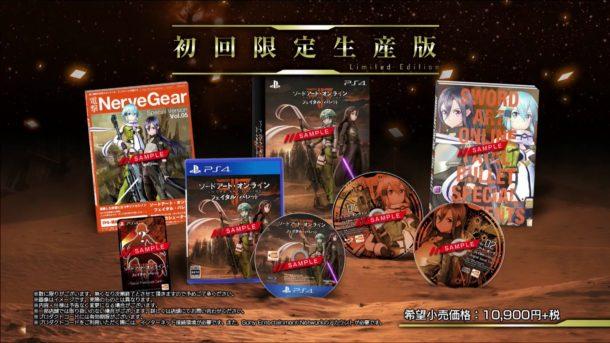 Sword Art Online: Fatal Bullet | Premium Edition
