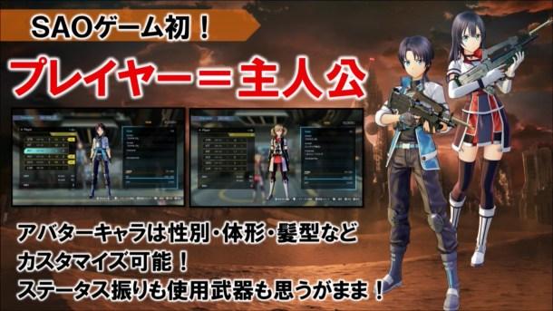 Sword Art Online: Fatal Bullet | Custom Characters