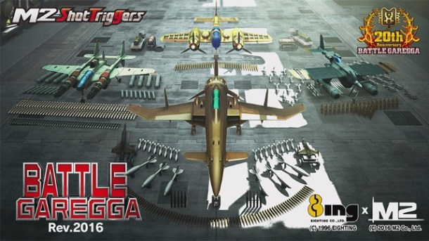 Battle Garegga | Featured