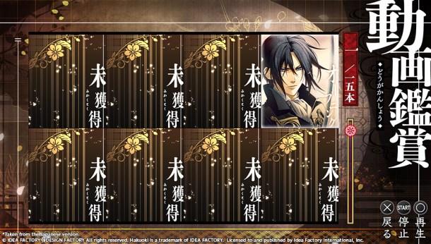 Hakuoki: Edo Blossoms | SS 3