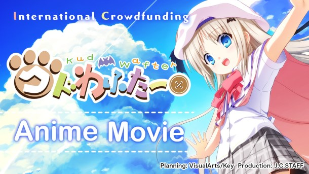 Kud Wafter anime main visual