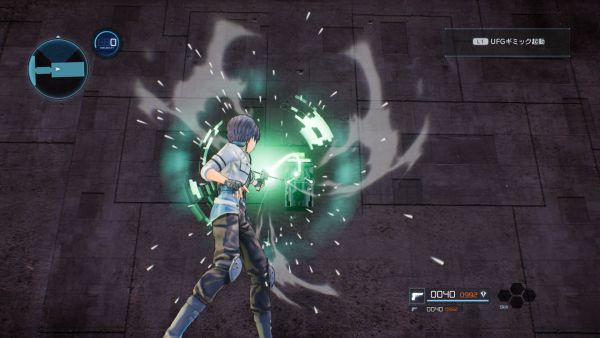 Sword Art Online: Fatal Bullet | Screen 2