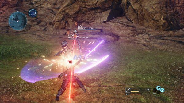 Sword Art Online: Fatal Bullet | Screen 5