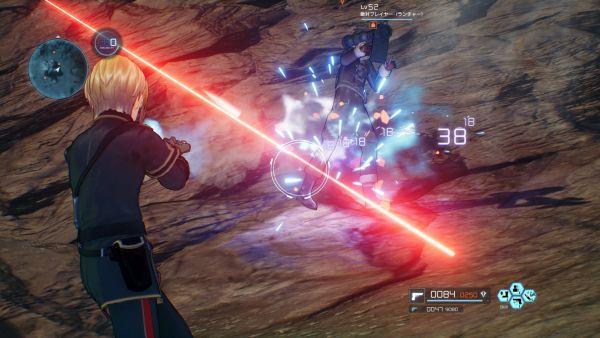 Sword Art Online: Fatal Bullet | Screen 6