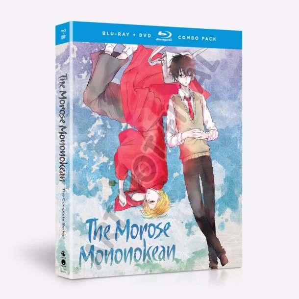 Funimation   The Morose Monokean