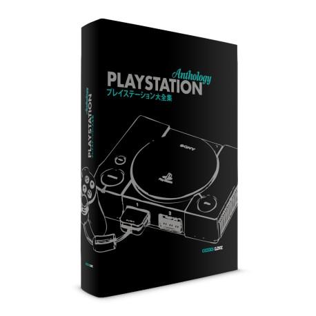 PlayStation Anthology Full size