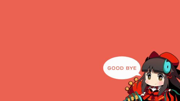 Eiyu*Senki | Good-bye