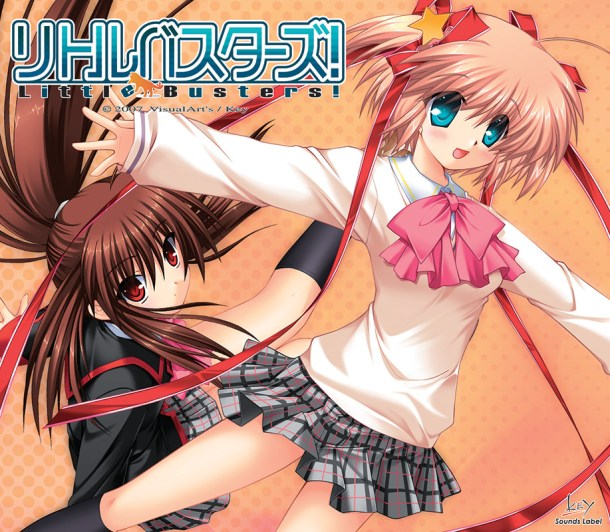 Little Busters! Single cover