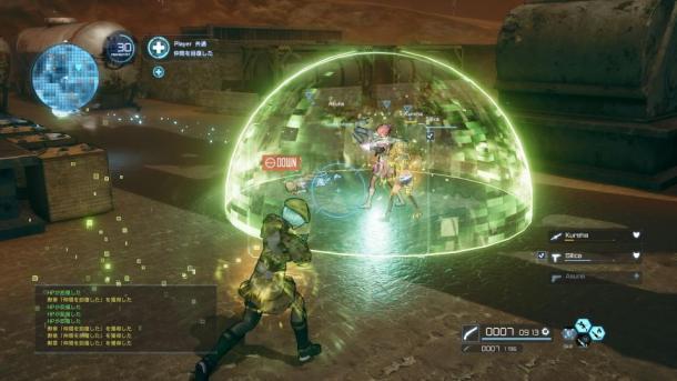 Sword Art Online: Fatal Bullet | Healing Area Bullet