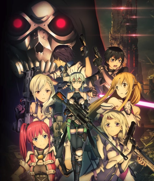 Sword Art Online: Fatal Bullet | Key Visual