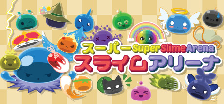 Super Slime Arena | cover