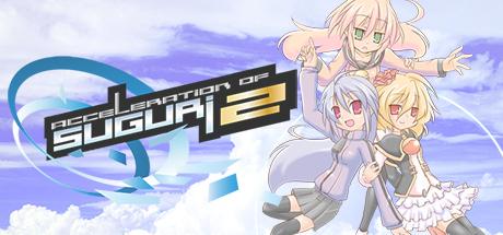 Acceleration of SUGURI 2