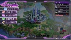 Hyperdimension Neptunia Re;Birth 1 Plus