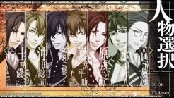 Hakuoki edo blossoms screenshot7