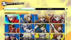 BlazBlue Cross Tag Battle Gallery