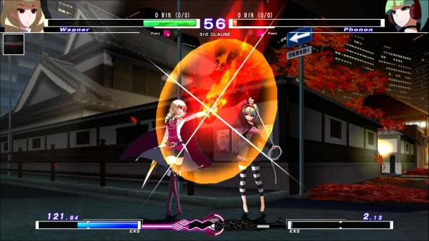 Under Night In-Birth Exe:Late[st] Lohe Garde