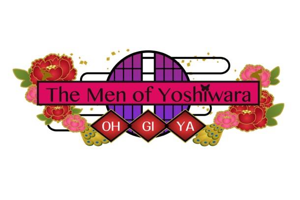 The Men of Yoshiwara: Ohgiya