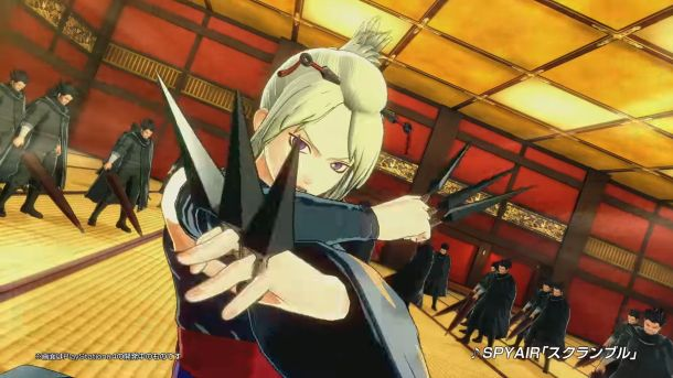 Gintama Rumble | Tsukuyo
