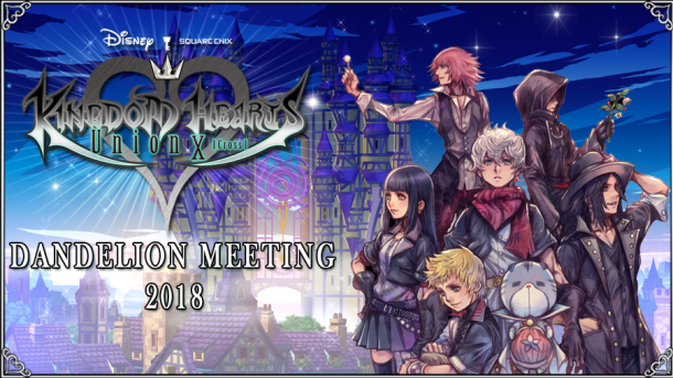 Kingdom Hearts Union | Logo