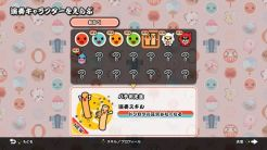 Taiko-Drum-Master-Nintendo-Switch-Version_2018_04-19-18_009