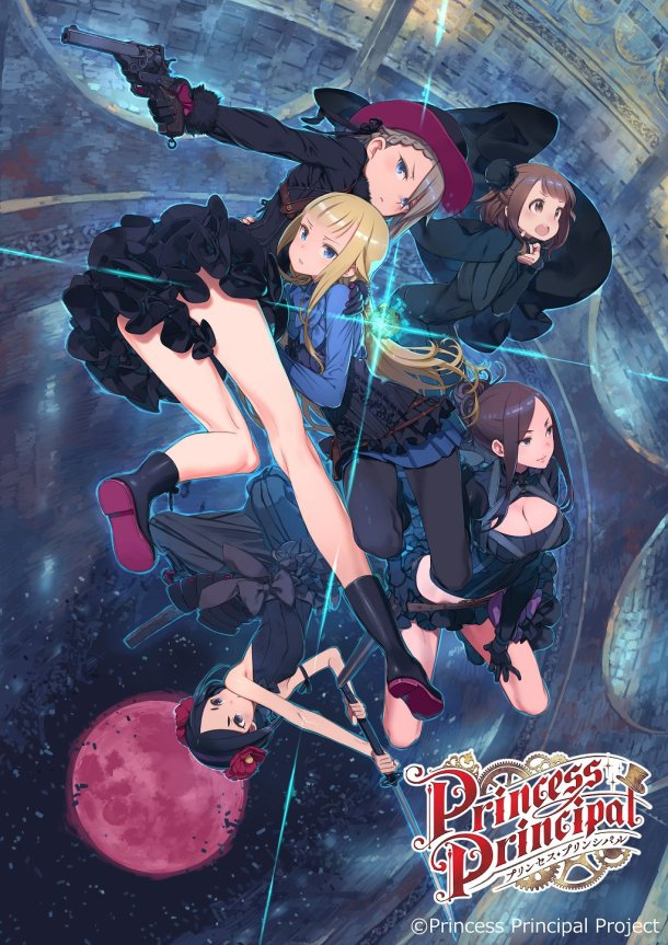 Princess Principal | Project Visual