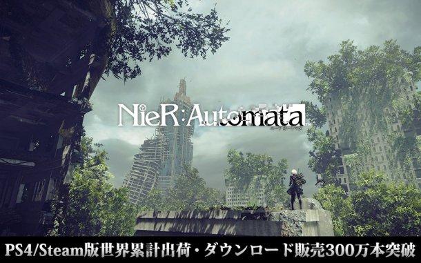 NieR: Automata | 3 Million Milestone