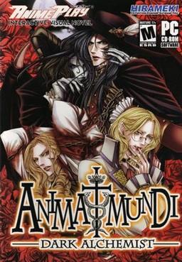 Karin Entertainment   Animamundi ~ Dark Alchemist ~