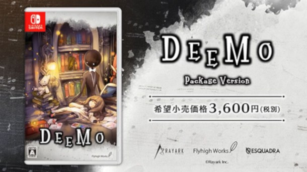 oprainfall | Deemo